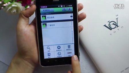 Q5 SIM卡电话号码导出导入