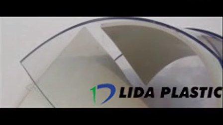 PVC 板