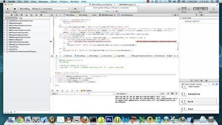 高仿新浪微博iOS客户端-数据库建模与登陆注册实现