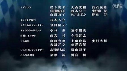 黑岩射手电视版(TV)OP片头曲(清晰)_320x240_2.00M_mpeg4