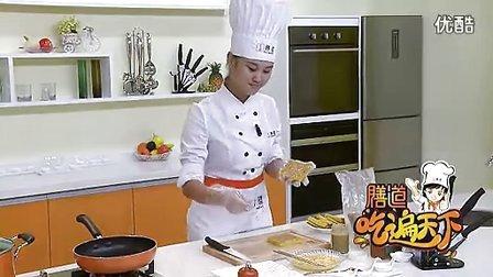 嘿购网(Heigo123.com)【吃遍天下】美味西多士