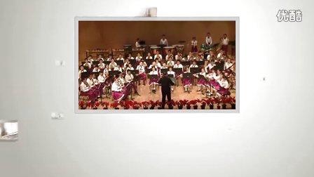 """2012北京国际管乐节视频集锦  --""""指尖下的管乐节"""""""