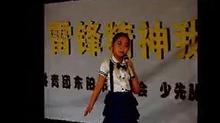 2012东阳市希望之星歌手大赛