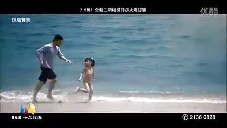 广东电视台广告部电话 今视传媒020-83313822或 020-61293691
