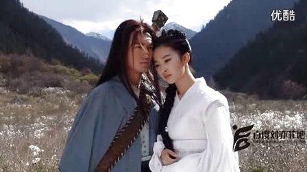 胡杨林VS阿杜 ~ 相爱的泪水2014年美女刘亦菲古装图片版  超清