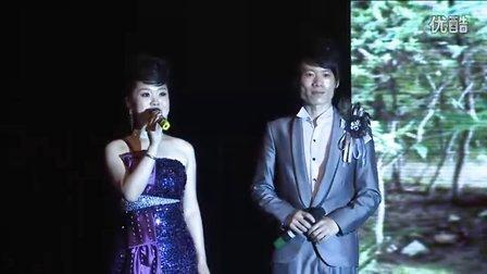 黑河学院音乐系08级毕业演出03