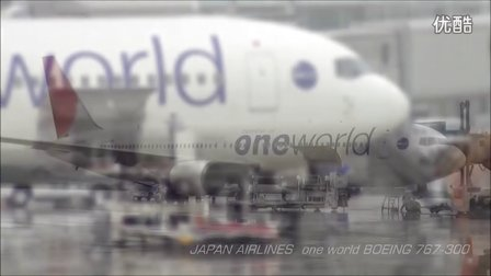 旭川空港 DAISETU JAPAN AIRLINES BOEING 767-300