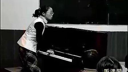 外国民歌欣赏初中音乐名师教学示范与点评实录集锦