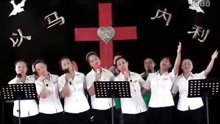 沛县基督教堂赞美团:小张寨教堂赞美会《心愿》