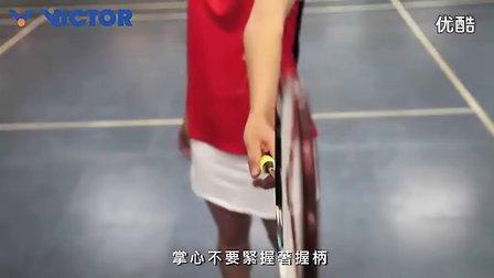 羽毛球拍www.yumaoqiupai8.com握法知识