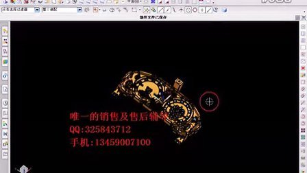 UGNX8.0分模案例004预览片段