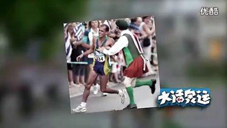 有声小说下载[www.52txs.com]提供选手场边躺着也中枪 不惜冠军为爱情 120515