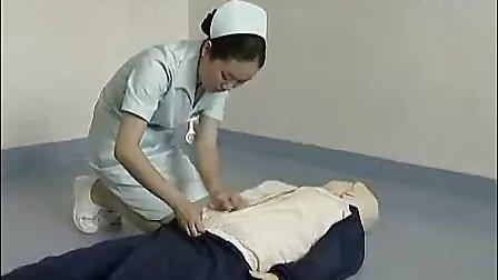 20心肺复苏基本生命支持术 常用50项护理操作技术