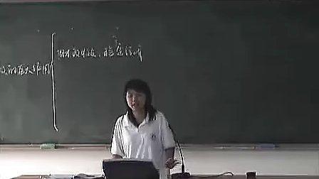 11高一政治优质课展示《财政的区大作用》张老师