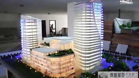 商业酒店综合体