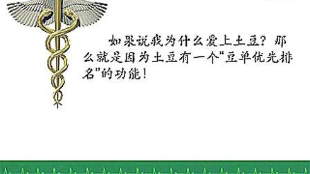 郑俊雅 最新微博营销讲座 郑俊雅116如何让视频上土豆关键词首页