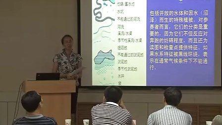 【教学视频】西电体育精品课程:定向运动教学视频