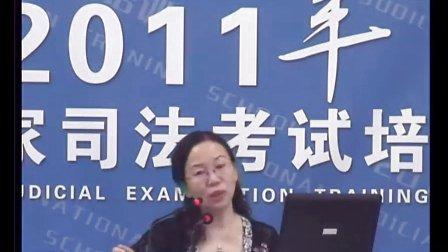 独角兽司法考试培训讲座民事诉讼法:杨秀清