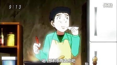 美食的俘虏60【中文字幕】