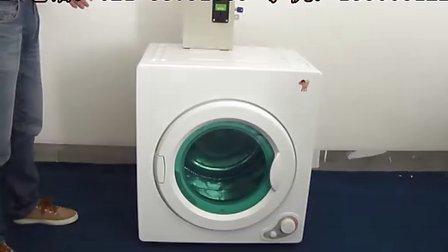 海尔投标烘干机视屏投币洗衣机视频