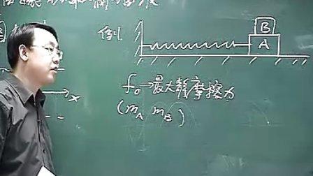 9一2  简谐运动和简谐波
