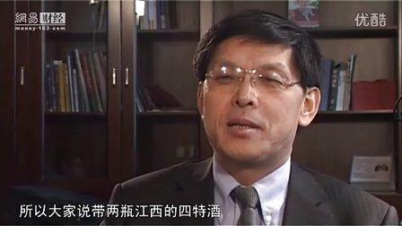【阚治东】中国证券教父阚治东2010年1月
