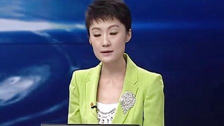 首都经济报道 20120519