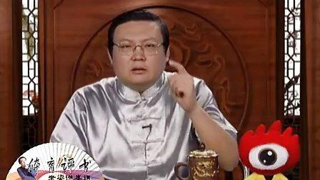 老梁说奥运第14期-刘翔伦敦奥运会比赛摔倒是怎样一出戏?