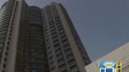 利用闲置房源 应对群租需求增长 20120516 首都经济报道