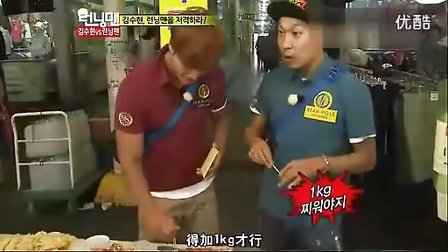 【TVXQ】20120708 Running Man