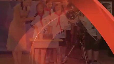 史家小学十佳少先队员宣传片