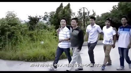 老男孩(视频)