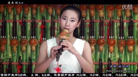 3 希望 大长今 葫芦丝演奏 音乐佳铜套bB调作品 自贡市音乐佳琴行学生演奏