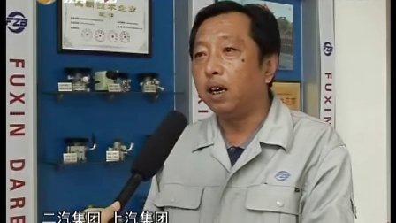 [辽宁]辽宁阜新高新技术产业开发区液压产业建设春潮涌动