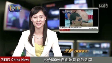 香港城市大學媒體與傳播系宣傳片普通話