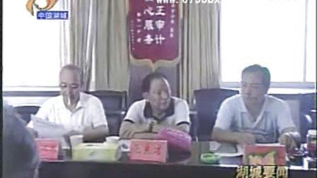 鄱阳电视新闻2012年7月27日