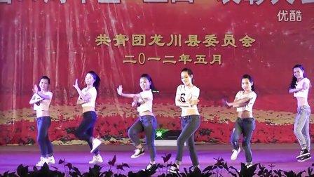 """龙川在线—龙川县建团90周年暨""""五四""""表彰大会"""