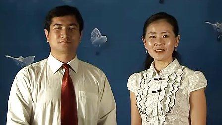双语学习第二集(维汉)