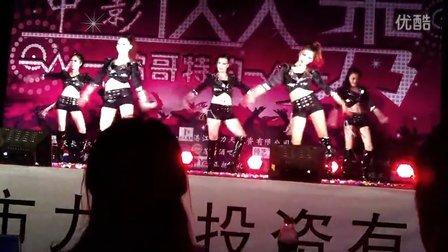 湛江JC舞团《最走红》