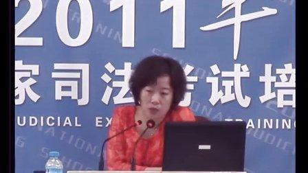 司法考试基础强化班三国法第1讲:杨帆(女)