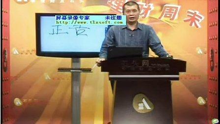 技术分析实战特训班(三)