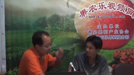 重庆、山东果农探讨桃树栽培技术