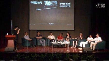 软件测试系列沙龙之头脑风暴圆桌会议10-上海滔瑞