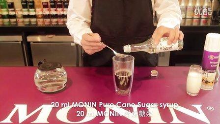 SINODIS西诺迪斯 - Monin莫林糖浆 - Classic Hot Coffee 经典热咖啡