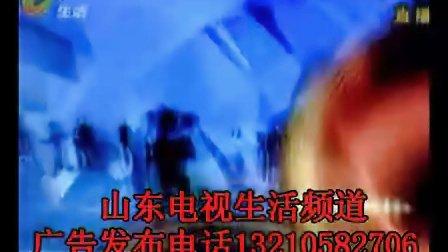 生活帮生活帮焦点版广告发布电话13210582706