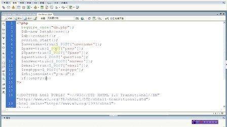 PHP开发人才招聘网10