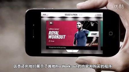 ESP_Training_REV2-CNsub-Large 540p Video Sharing
