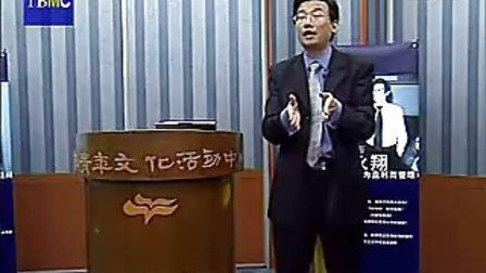 史永翔:总经理财务管理-经营管理篇01   时代光华管理培训课程 移动商学院 总裁销售培训讲座