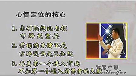 孙晓岐:赢在品牌的12大系统01   时代光华管理培训课程 移动商学院 总裁销售培训讲座