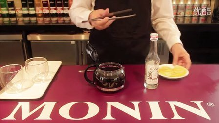 SINODIS西诺迪斯 - Monin 莫林糖浆 - Lemon Hot Tea 香柠热茶